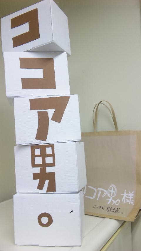af990e68ab46 おつかりーど☆: 鎌苅健太☆OFFICIAL BLOG